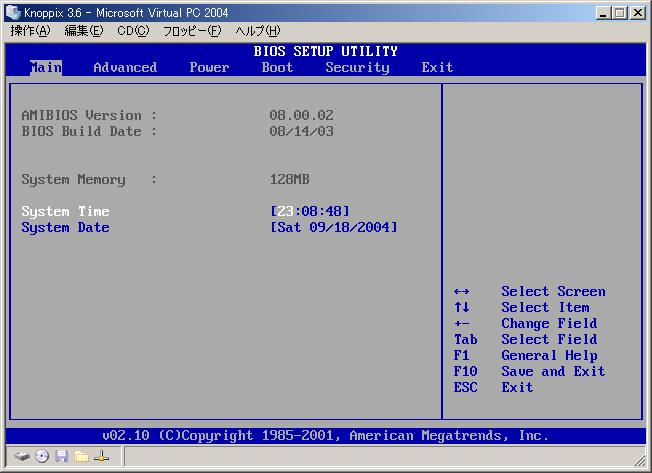 Как сделать восстановление системы windows 7 в биосе